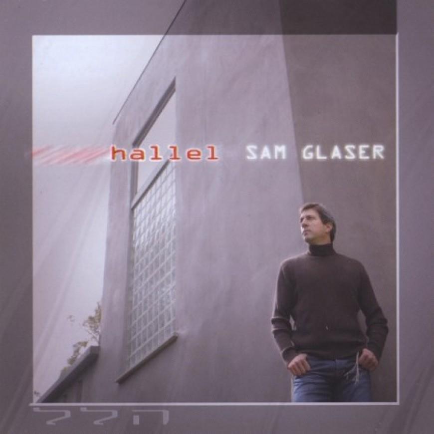 Sam Glaser – HALLEL cd Sampler