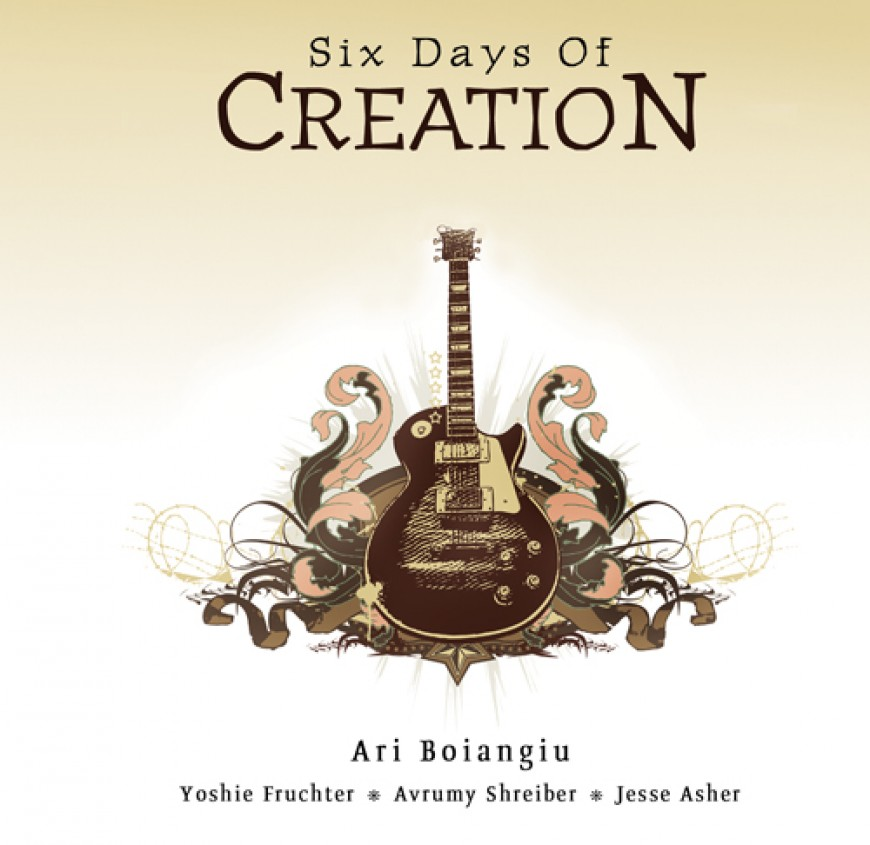 Six Days of Creation – Ari Boiangiu – Sampler