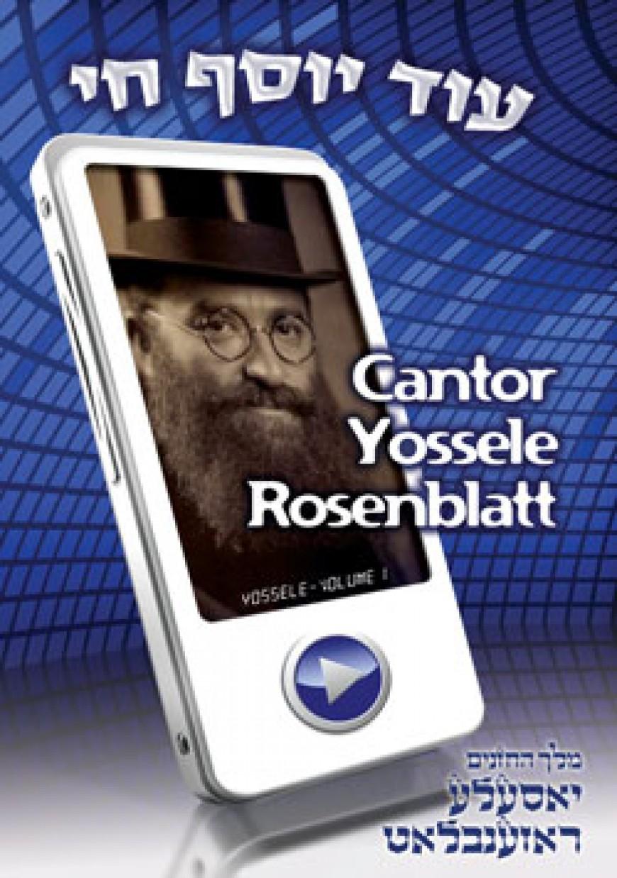 Cantor Yossele Rosenblatt – Od Yosef Chai