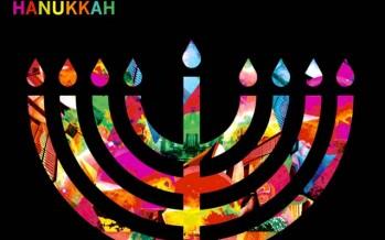 INTRODUCING SONGS IN THE KEY OF HANUKKAH
