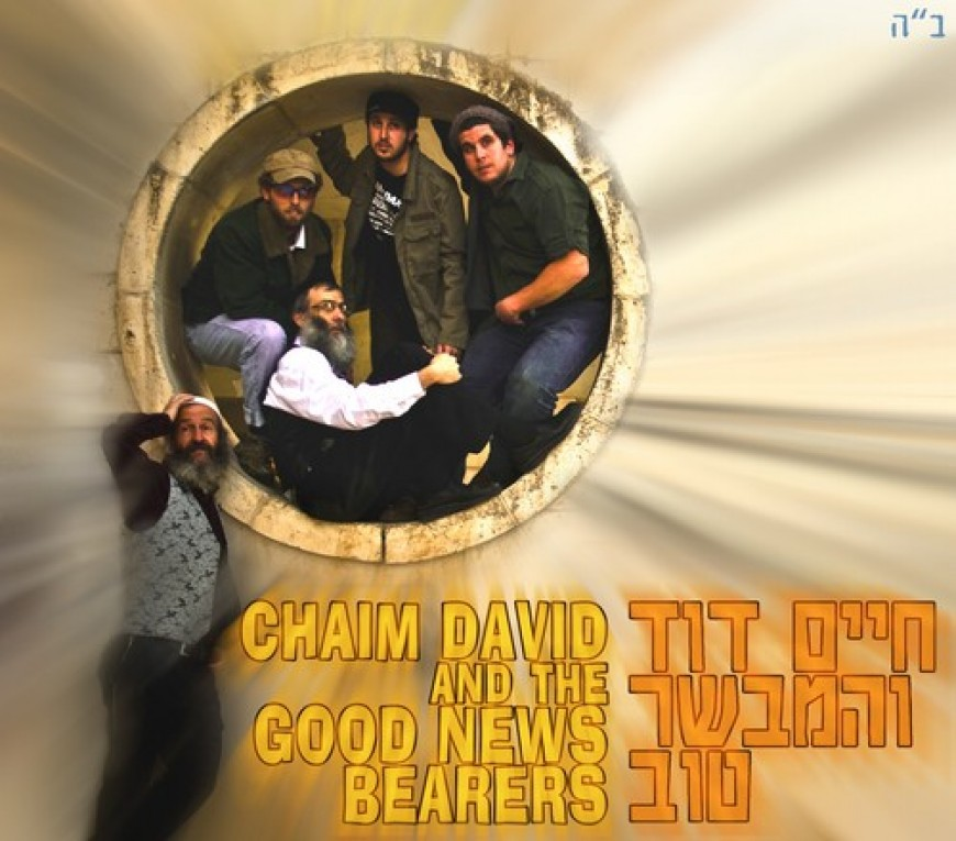 Available after Tisha B'Av – Chaim Dovid and the Good News Bearers