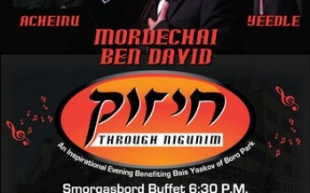 "Bais Yaakov of B.P. presents ""CHIZUK"" Through Nigunim Starring MBD, Yeedle and Acheinu"