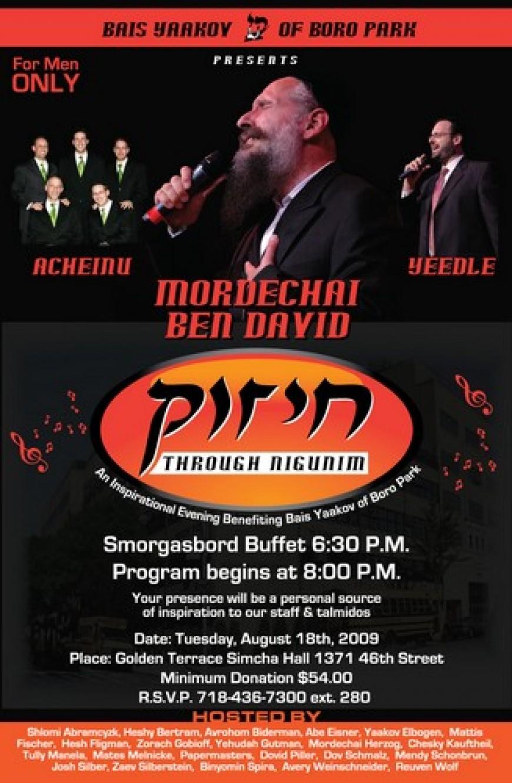 """Bais Yaakov of B.P. presents """"CHIZUK"""" Through Nigunim Starring MBD, Yeedle and Acheinu"""