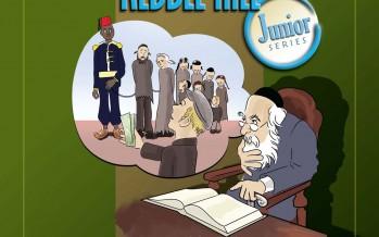 Available after Tisha B'Av – Rebbe Hill: Berel and The Tzadik