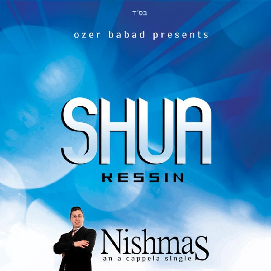 A Cappela Single from Shua Kessin!!