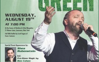 the Six Annunal CONCERT ON THE LAWN: Featuring Yehuda Green & Shea Rubenstein