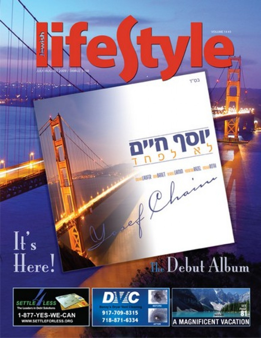 Yosef Chaim on the cover of Life Style