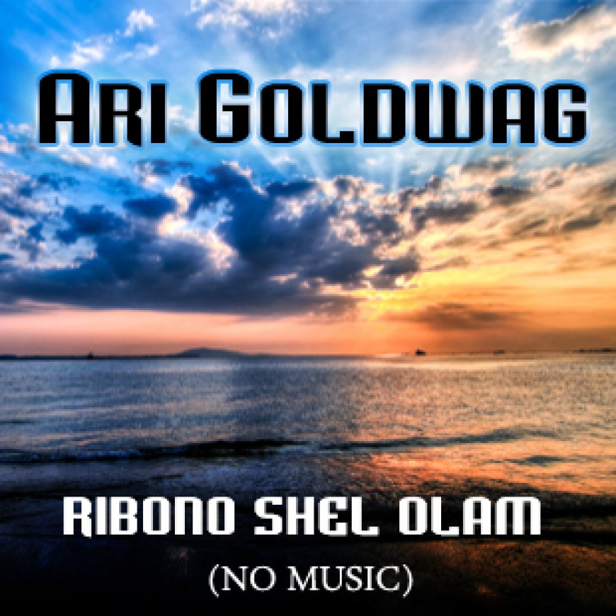 "Ari Goldwag ""Ribono"" Acapella"