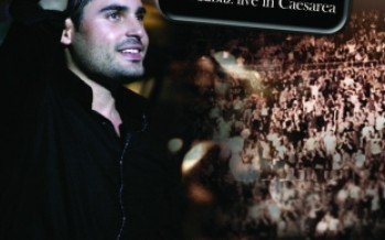 Now Available! Gad Elbaz Live in Caesarea CD & DVD