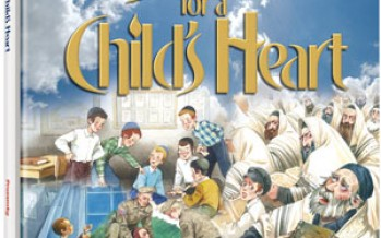 Stories for a Child's Heart: By Rabbi Binyomin Pruzansky