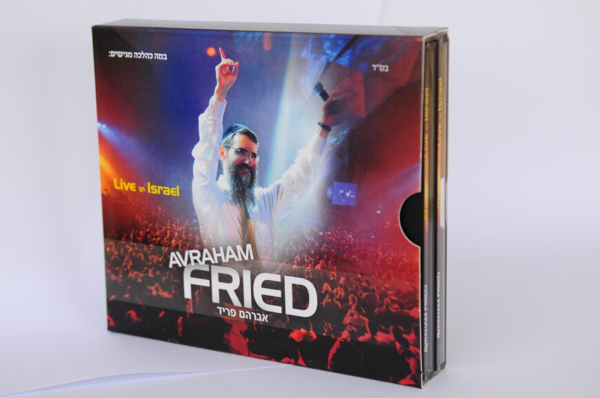 JI EXCLUSIVE! AVRAHAM FRIED – LIVE IN ISRAEL DVD & Double CD