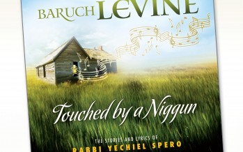 JI EXCLUSIVE! Baruch Levine – Touched By A Niggun – Cover & Sampler