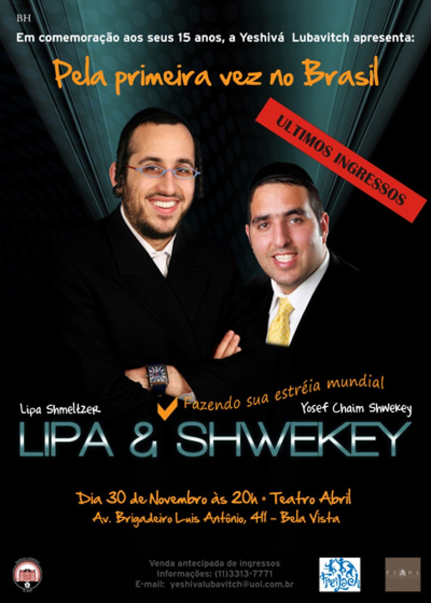 LIPA & YOSEF CHAIM to perform in Chabad of Brazil