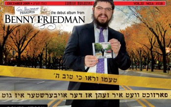 JI Exclusive! Country Yossi cover #158 revealed