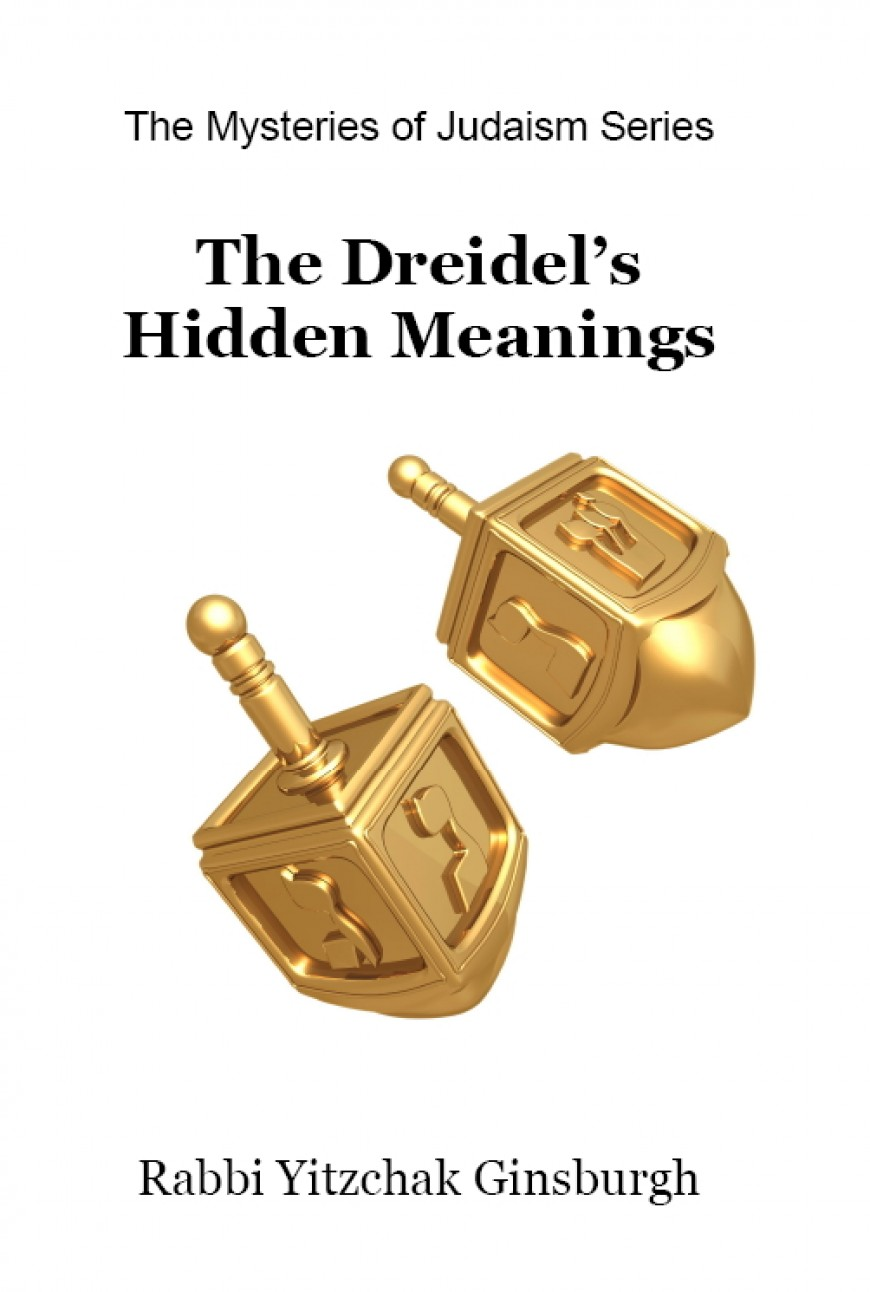 NEW BOOK FOR CHANUKAH: The Driedel's Hidden Meanings