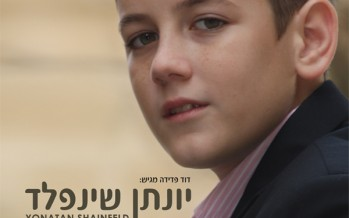 David Fadida's new wunderkind: Yonatan Shainfeld