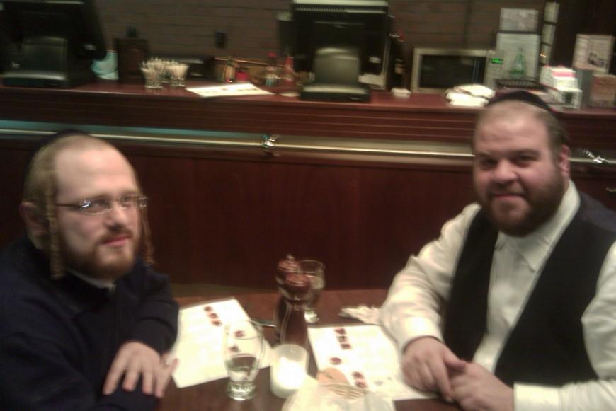 Gershy Moskowitz & Joel Polatseck