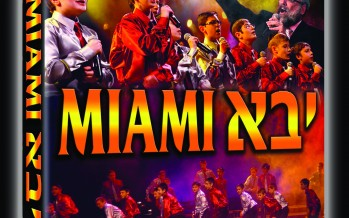 Miami Yovo DVD: Now Available for Pre Order!