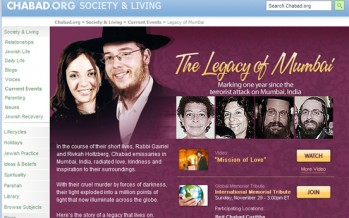 Chabad Mumbai Memorial Event Tomorrow