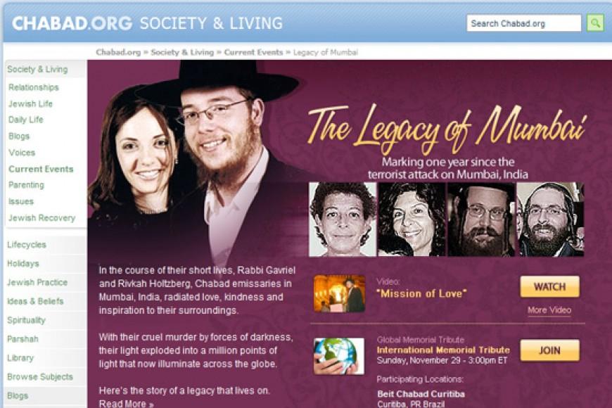 Chabad Mumbai Memorial Event Tomorrow