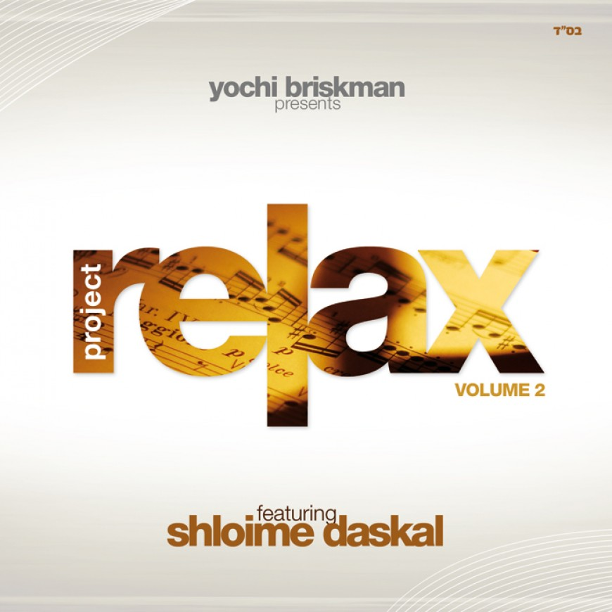 Project Relax 2 with Shloime Daskal: Cover and Audio Sampler