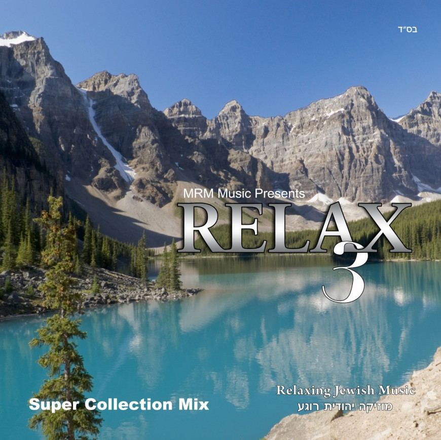 MRM Music presents: Relax 3 – Sampler