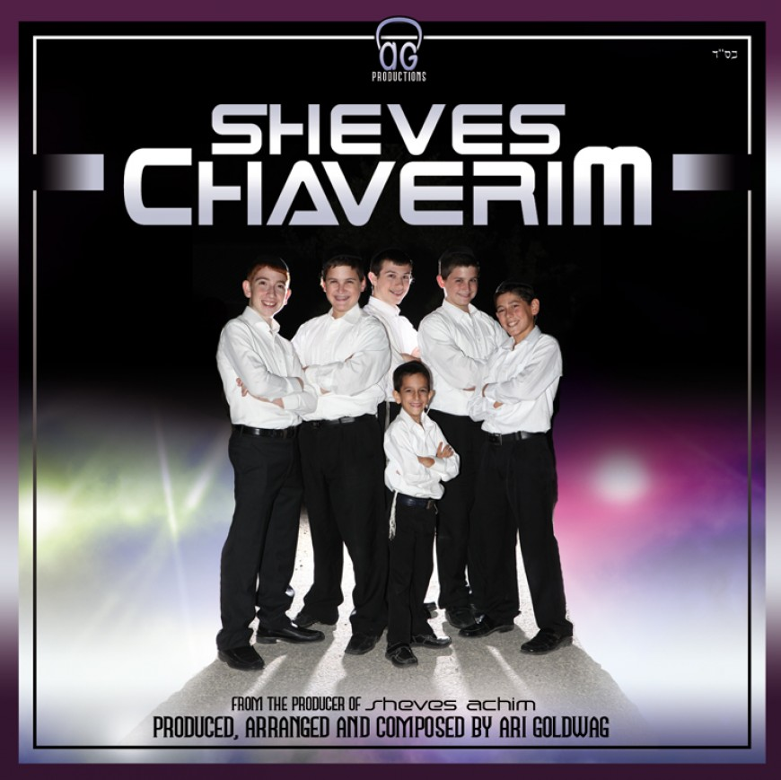 Sheves Chaverim Cover & Sampler