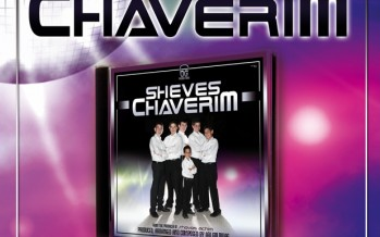 Sheves Chaverim Available for Pre Order Now!