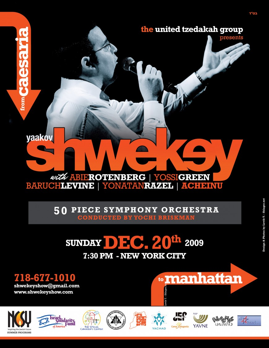 JI EXCLUSIVE! SHWEKEY & FRIENDS @ the BEACON THEATER