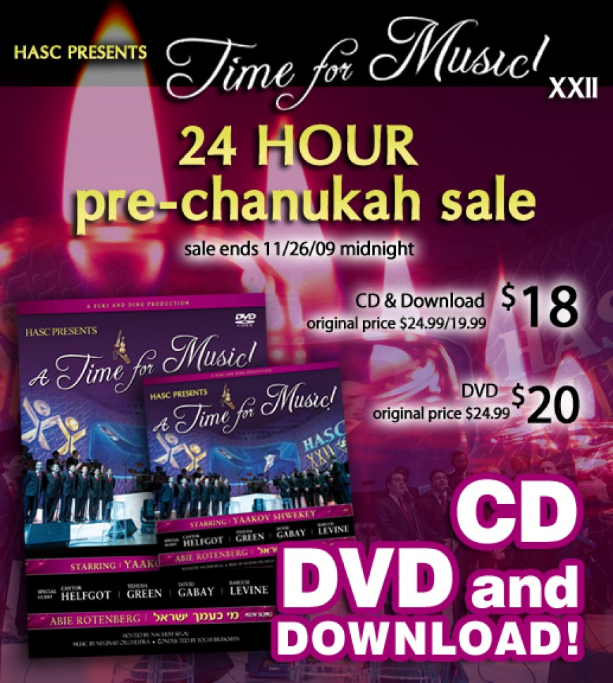 MostlyMusic.com Pre-Chanukah Sale: HASC 22