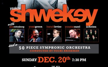 Shwekey @ the Beacon Theatre New Poster