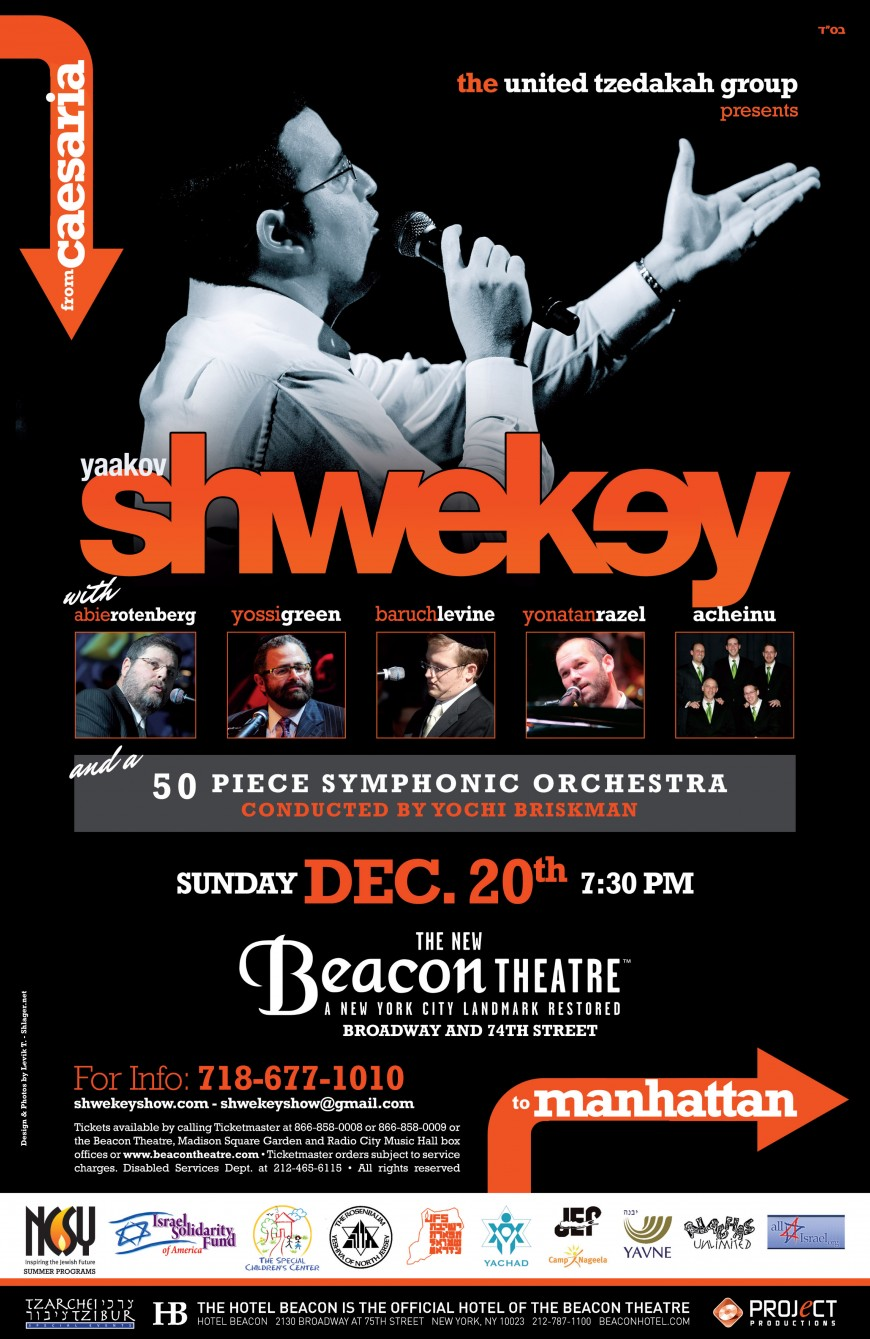 Shwekey @ the Beacon Theatre New Poster