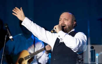 YU Chanukah Concert Pix and videos