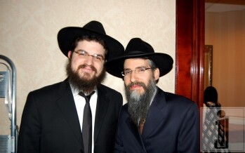 Fried & Friedman @ a wedding in Crown Heights