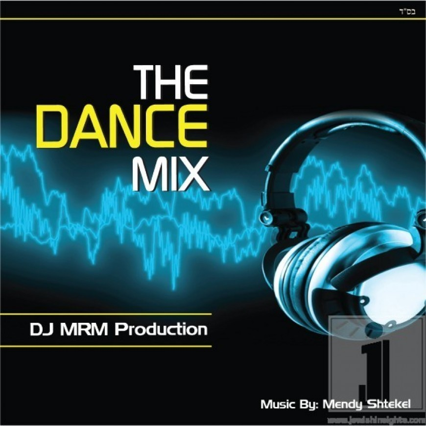 MRM DJ presents: The Dance Mix