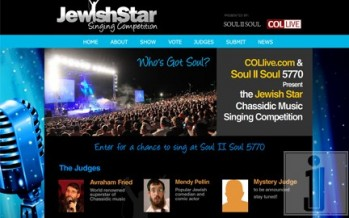 Nachum Segal & Shmuly Goldman Discuss the Jewish Star Singing Competition