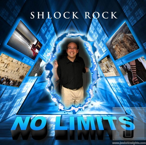 NO LIMITS FINAL COVER