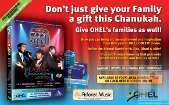 Groundbreaking OHEL Concert now on DVD and CD!