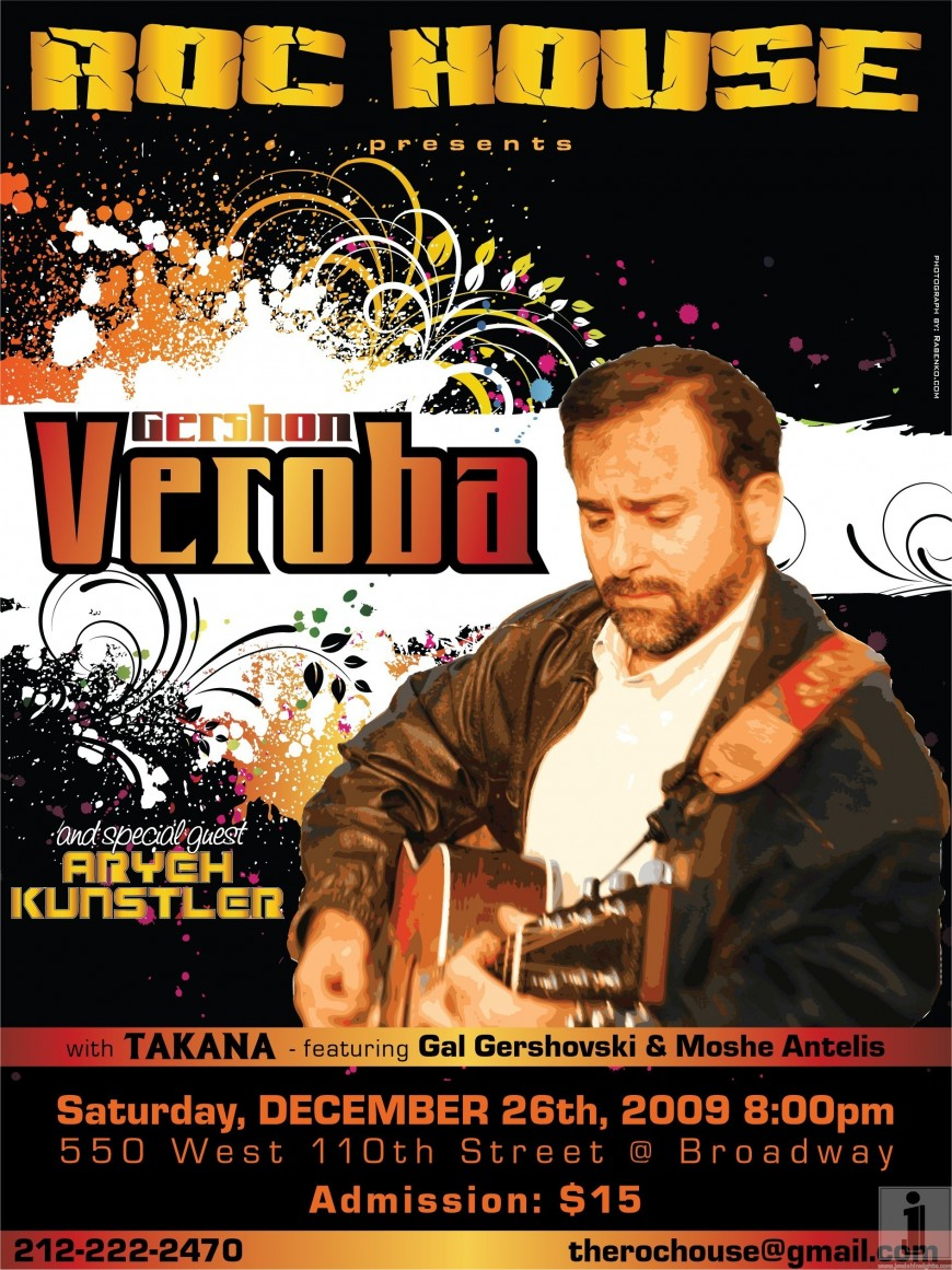 the ROC HOUSE presents GERSHON VEROBA and special guest Aryeh Kunstler