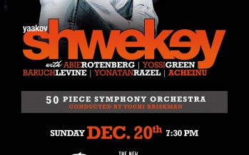 Shwekey @ the Beacon Theatre Final Poster