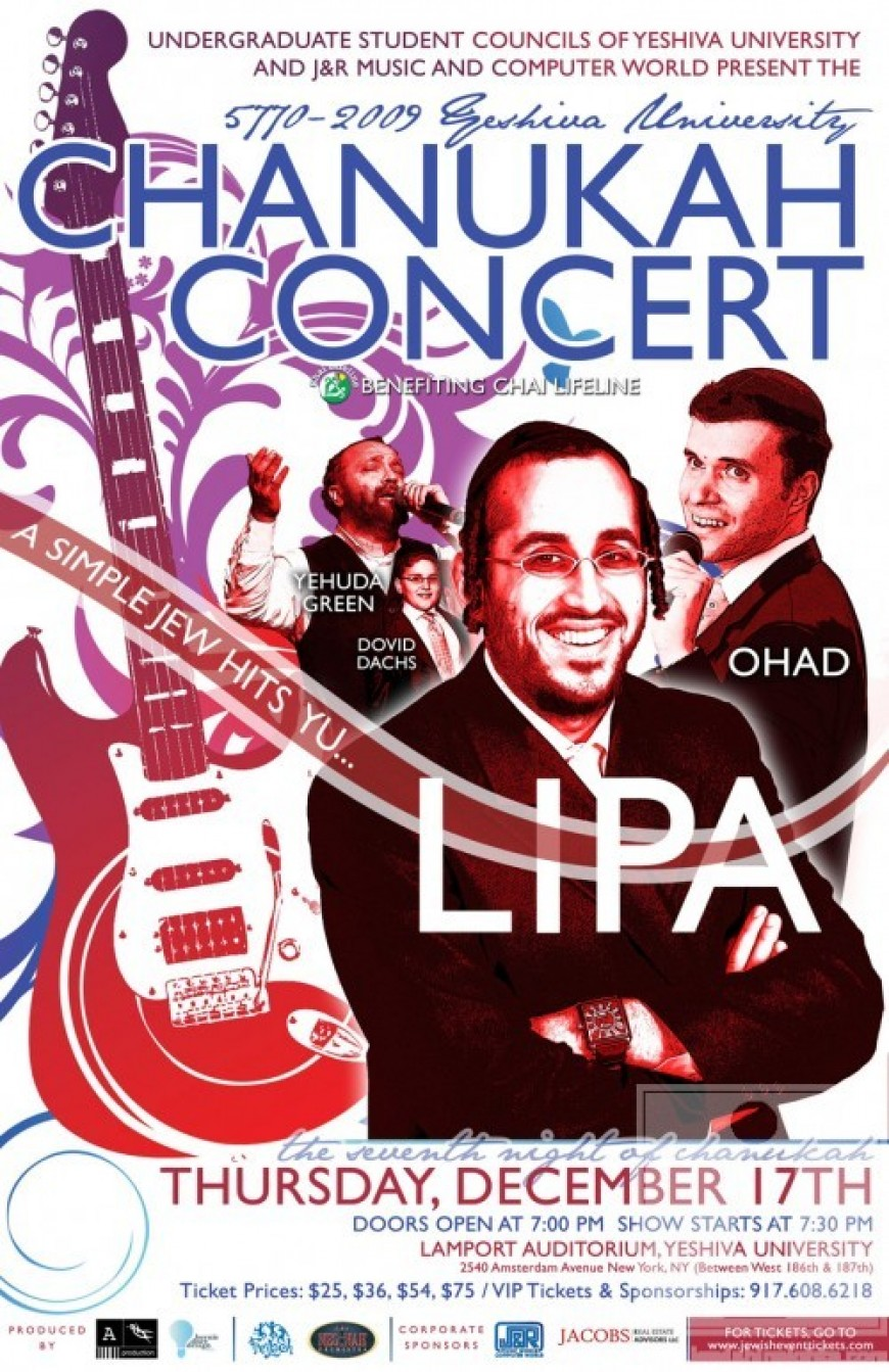 WIN 2 TICKETS to the YU Chanukah Concert + GO BACKSTAGE WITH LIPA, OHAD & YEHUDA GREEN