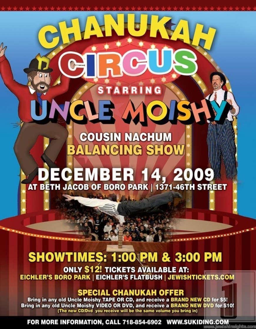 CHANUKAH CIRCUS starring Uncle Moishy