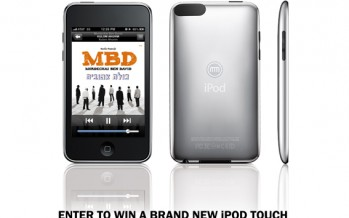 Win a Free iPod Touch from MostlyMusic.com!