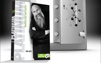 MBD – Platinum Collection – Available Now