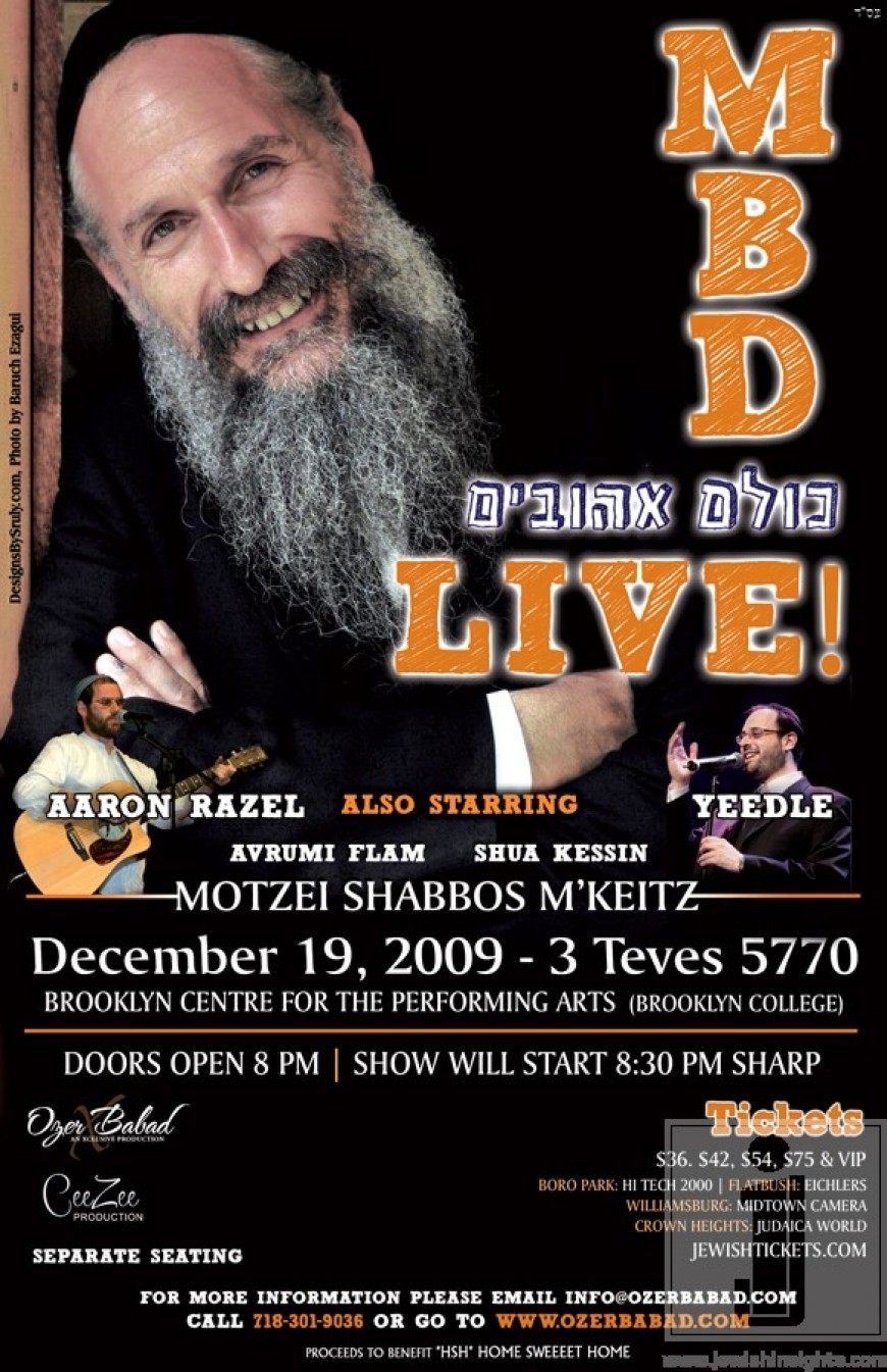 New York – MBD Wishing A Freilichen Chanukah To VIN Readers and inviting them to KULOM AHUVIM LIVE!