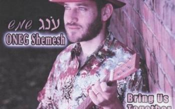 Oneg Shemesh – Shine Forward Music Video