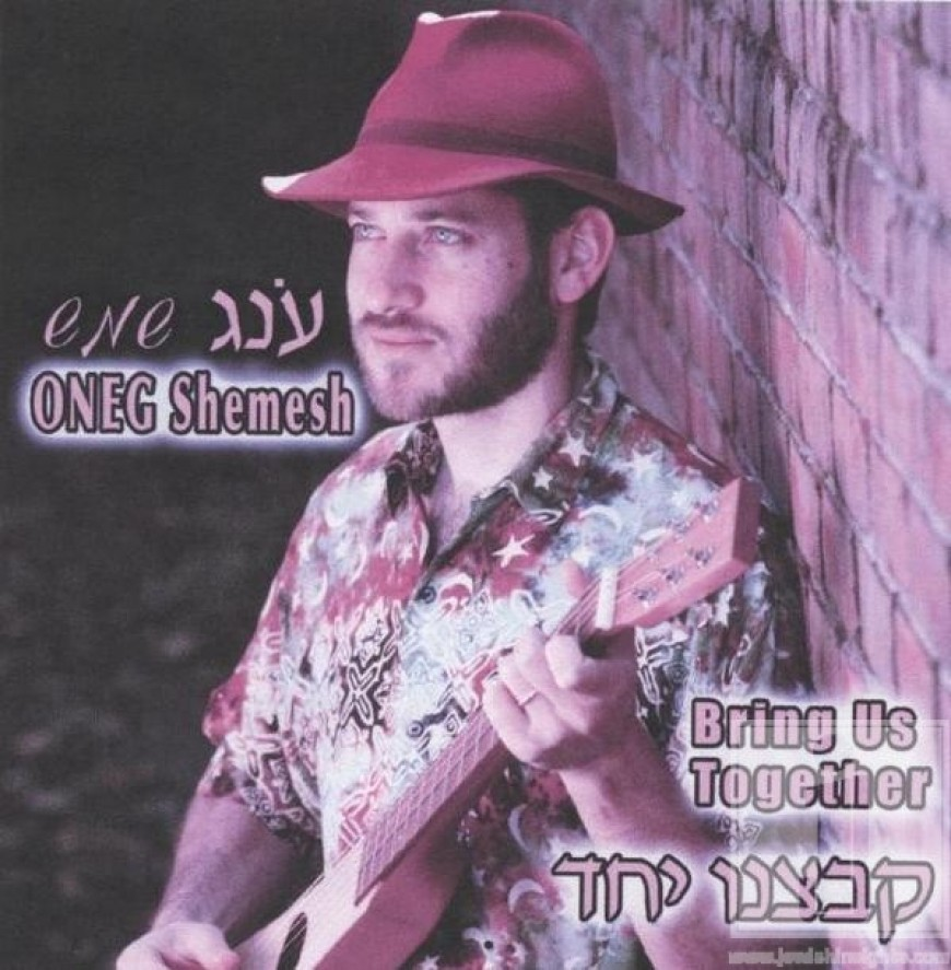 Oneg Shemesh – Shine Forward Music Video