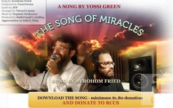 Top Talents in Jewish Music Donate New Song To RCCS!