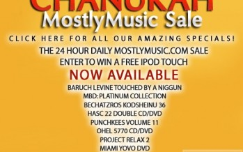 Mostly Music Sale Reminder