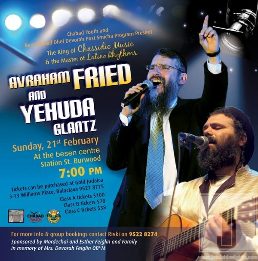 AVRAHAM FRIED & YEHUDAH GLANTZ CONCERT